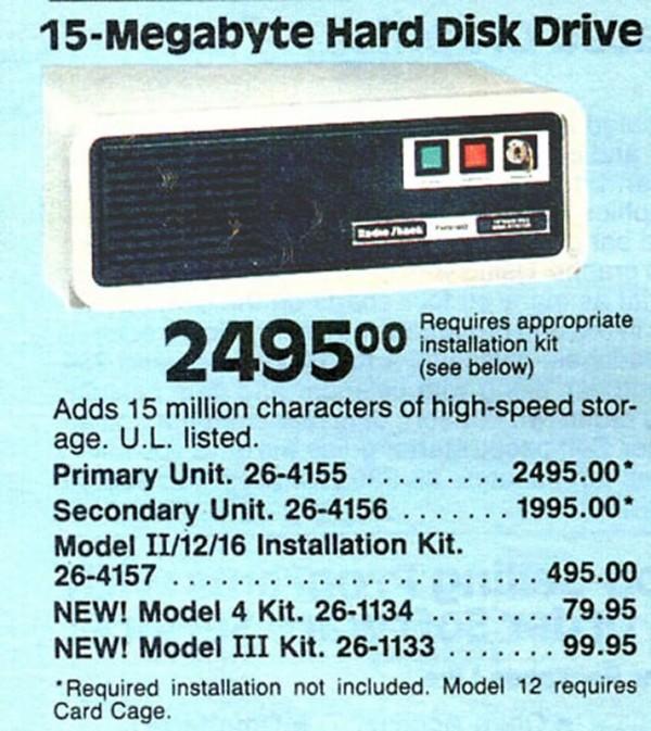 Werbung Hard Disc 500MB